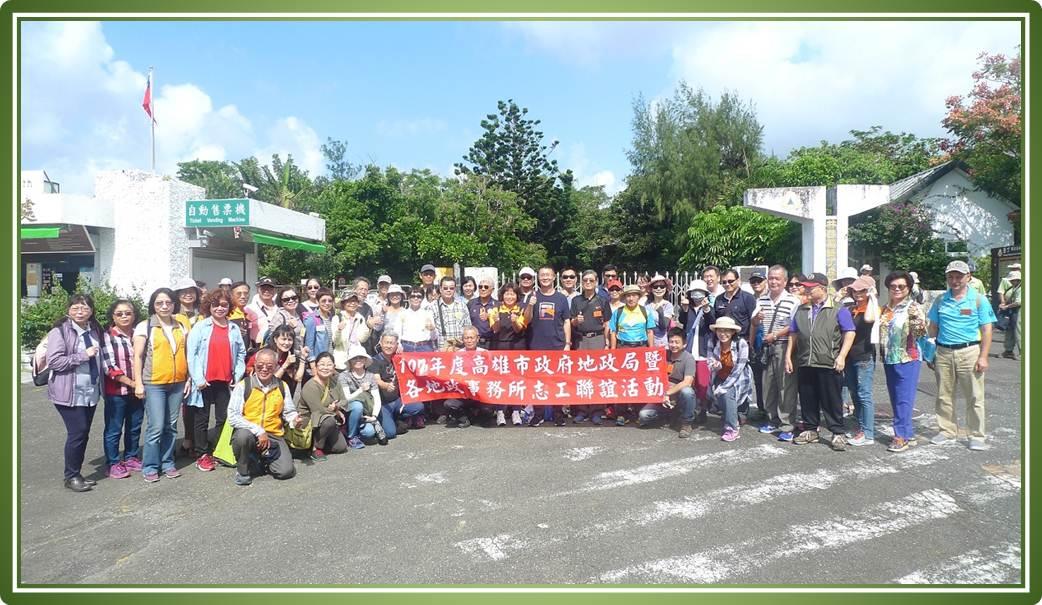 107年志工聯誼活動