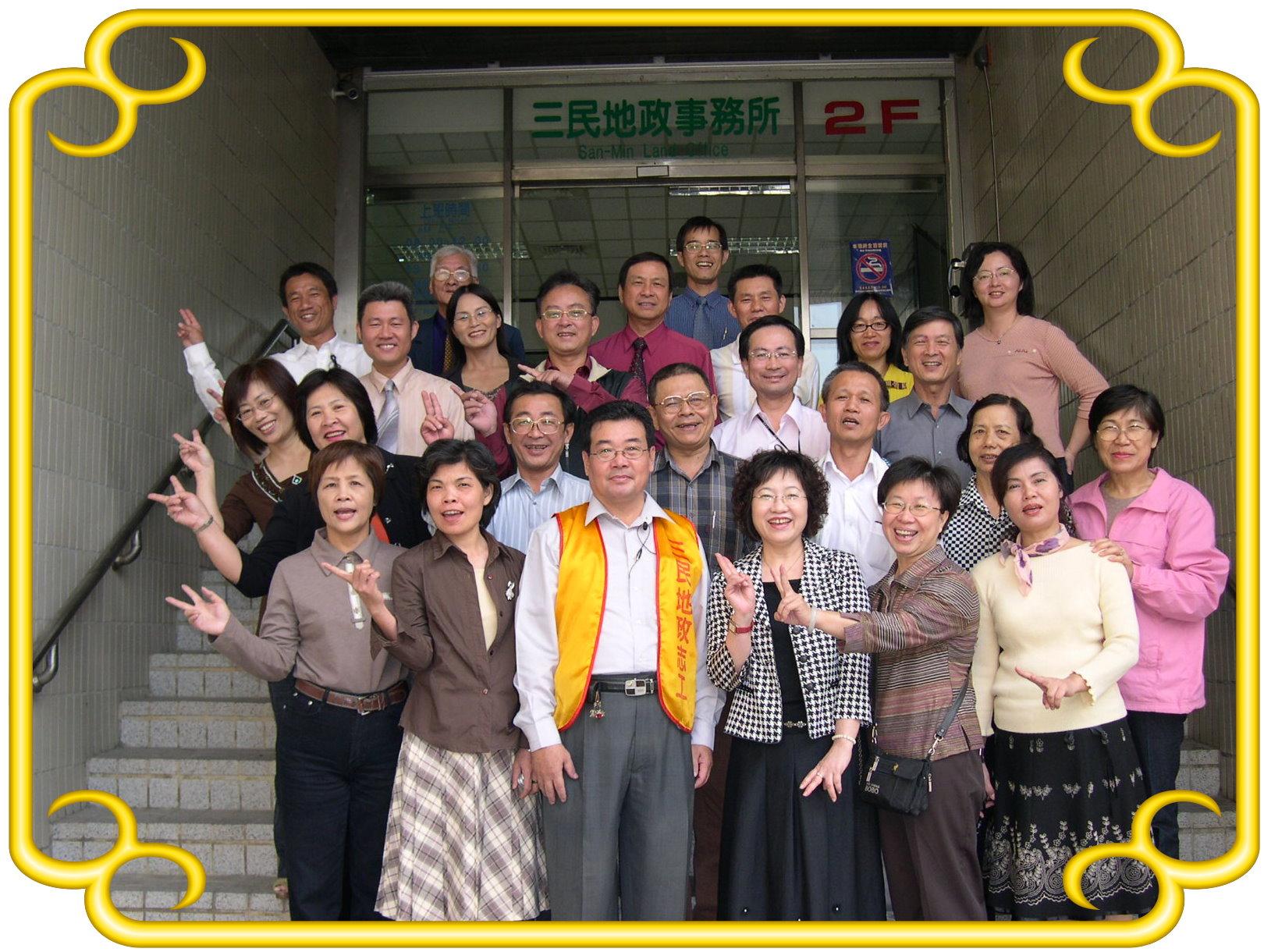 96年志工座談會