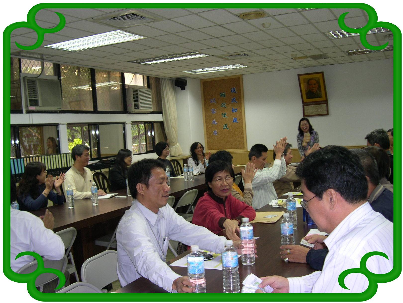 97年志工座談會