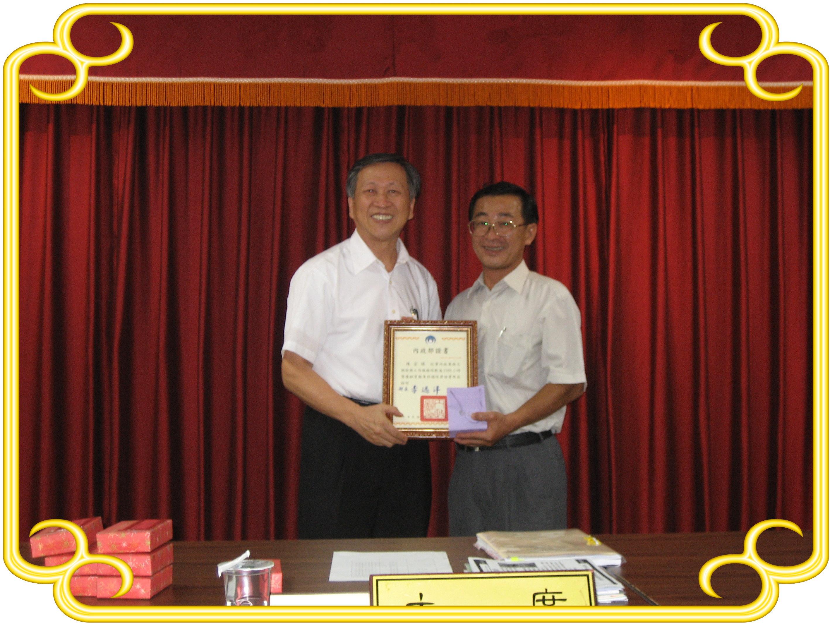 96年內政業務徽章頒獎