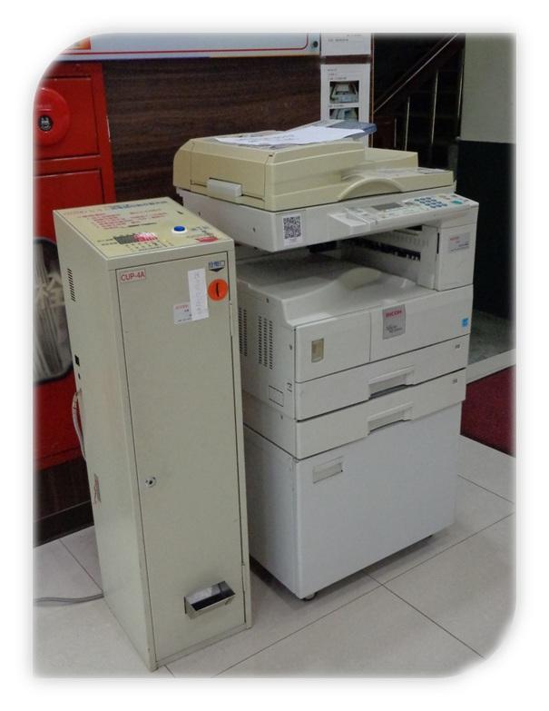 設置投幣式影印機