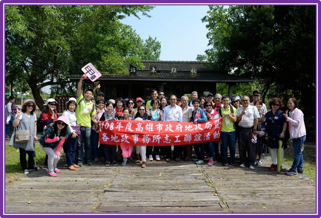 108年志工聯誼活動